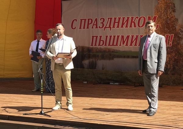 Депутат Законодательного собрания Алексей Коробейников поздравил пышминцев с 372-летием со дня основания поселка Пышма