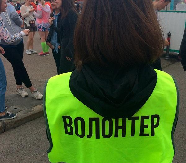 В Свердловской области будет создан центр для волонтеров старшего возраста