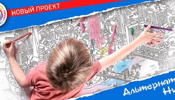 В Нижнем Тагиле создадут «альтернативную карту» города