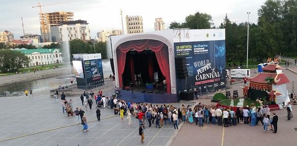 Хорошо ли вы знаете современный Екатеринбург: тест на знание деталей уральской столицы
