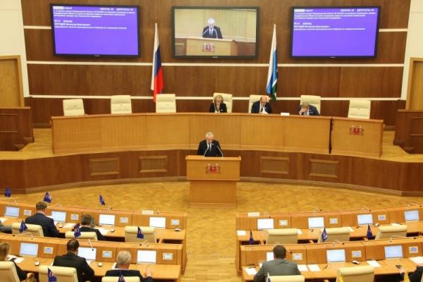 Депутаты Заксобрания приняли изменения в законы для сохранения льгот для людей предпенсионного возраста