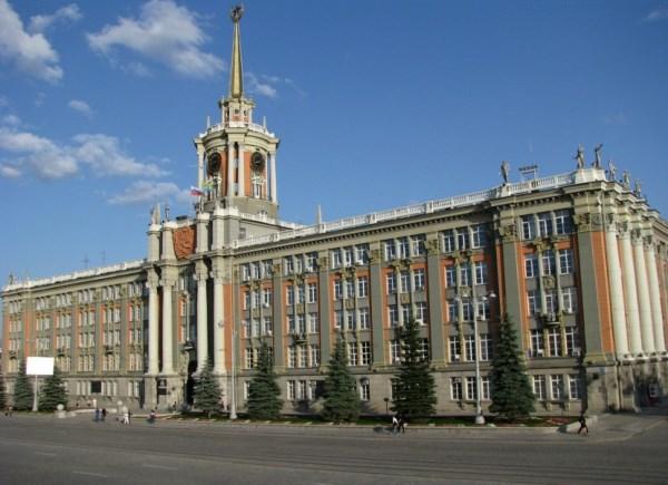 Новый состав Екатеринбургской городской Думы избрал Главу города, Председателя Думы и его заместителя