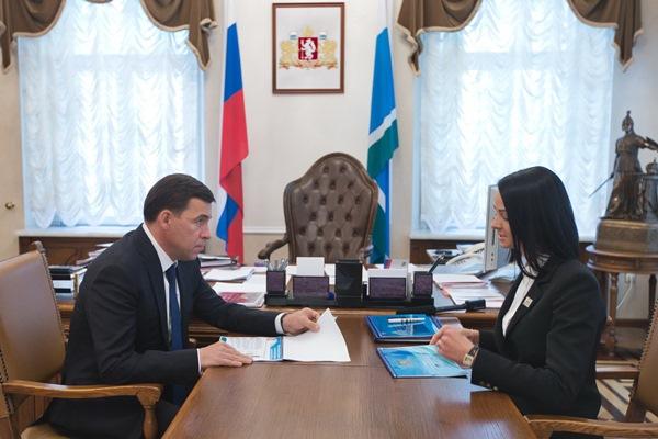 Ольга Глацких отчиталась перед губернатором о реализации молодежной политики в Свердловской области