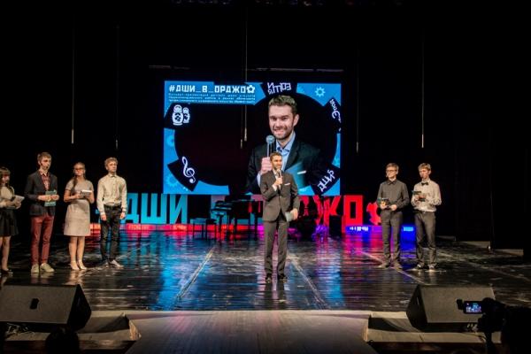 Депутаты ЕГД посетили концерт детских школ искусств Орджоникидзевского района