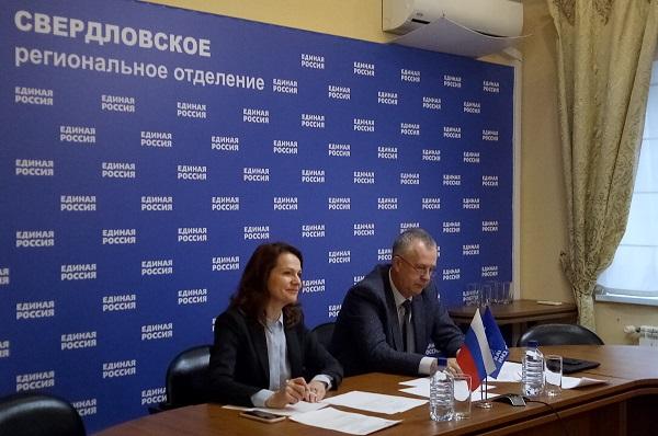 Михаил Ершов: Поддержка федерального бюджета важна для регионов