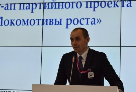 Партпроект «Локомотивы роста» внедряет «умные решения» в города