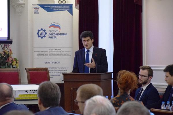 Александр Высокинский: Екатеринбург проходит трансформацию от промышленного центра к городу инноваций