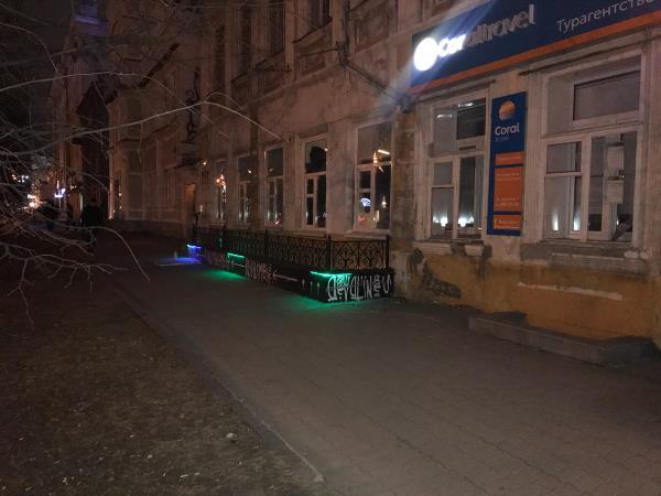 «Народный контроль» проверил бар в центре Екатеринбурга
