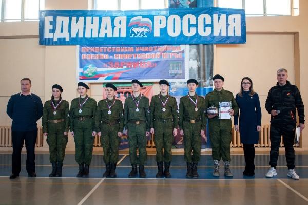 В Алпаевске прошла «Зарница»