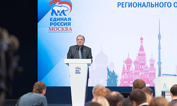 Виктор Селиверстов: В рамках региональных дискуссий «Обновление-2018» собрано около 2000 предложений