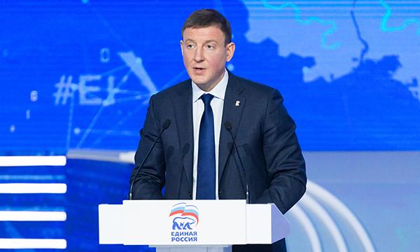 Решения XVIII Съезда партии «Единая Россия»