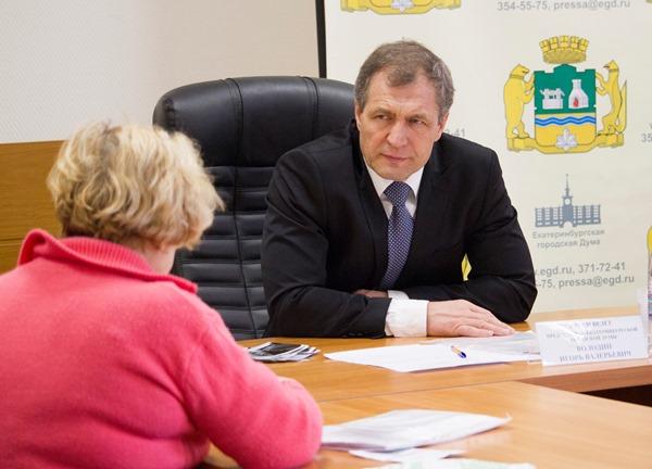 В Общероссийский день приема граждан к Игорю Володину и депутатам гордумы обратились 34 человека