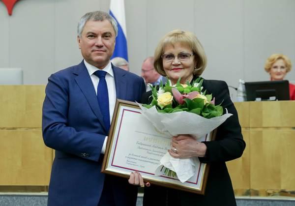 Вячеслав Володин вручил награды Государственной Думы