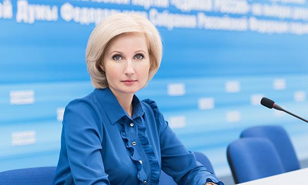 Конкурс на участие в образовательном модуле «Единой России» «Политический лидер» составил 43 человек на место