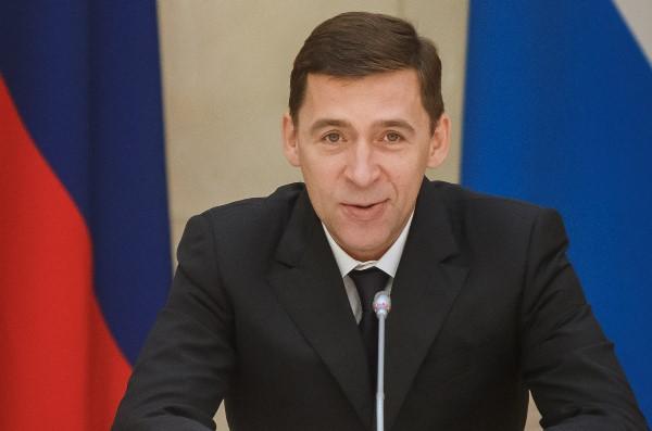 Губернатор Евгений Куйвашев поздравил уральцев с 85-летием со дня образования Свердловской области