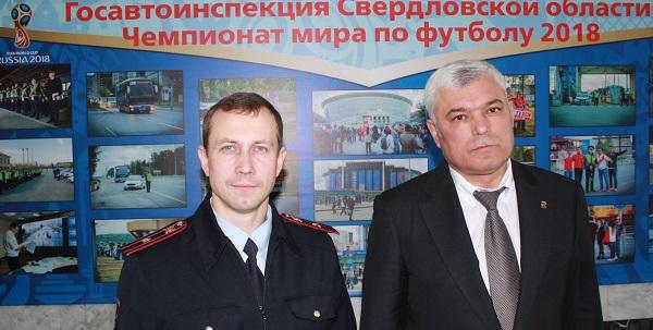 В Екатеринбурге прошло совместное заседание представителей Госавтоинспеции Свердловской области и партпроекта «Безопасные дороги»