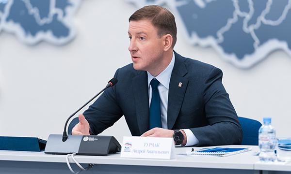 «Единая Россия» запускает всероссийский контроль над реализацией нацпроектов