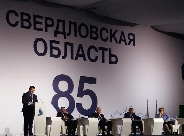 Депутаты Каменска-Уральского приняли участие в Гражданском форуме Свердловской области