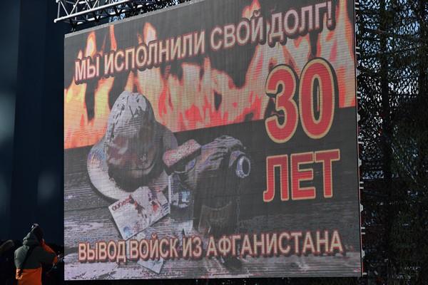 В Екатеринбурге прошел митинг памяти, посвященный 30-й годовщине вывода войск из Афганистана