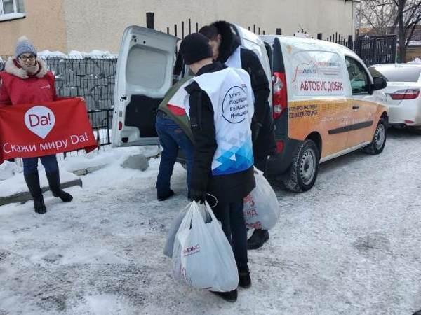 Алексей Вихарев поддержал благотворительную акцию «Обычное дело»