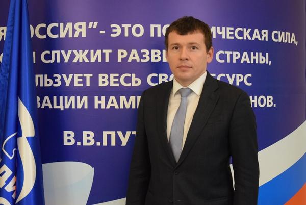 Президиум Генсовета «Единой России» назначил главу исполкома свердловского отделения