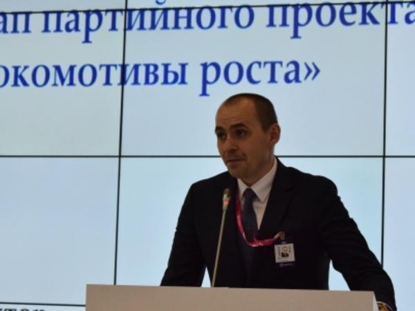 Задачи, обозначенные Президентом, уже реализуются в области с помощью партпроекта «Локомотивы роста»