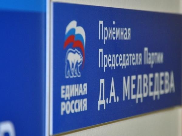 Социальная помощь нуждающимся: в Общественной приемной работал специалист Фонда соцстрахования РФ