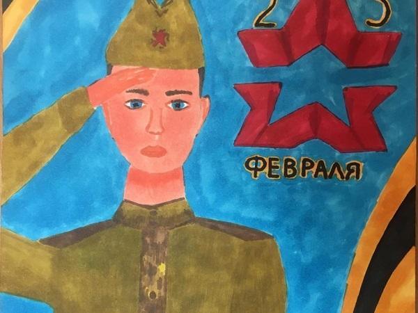 Партийцы провели детский конкурс ко Дню защитника Отечества