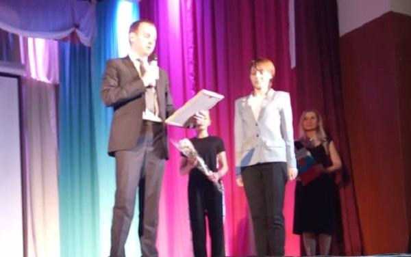 Начальник отдела ЖКХ Белоярского городского округа Дарья Титова получила благодарность от «Единой России»