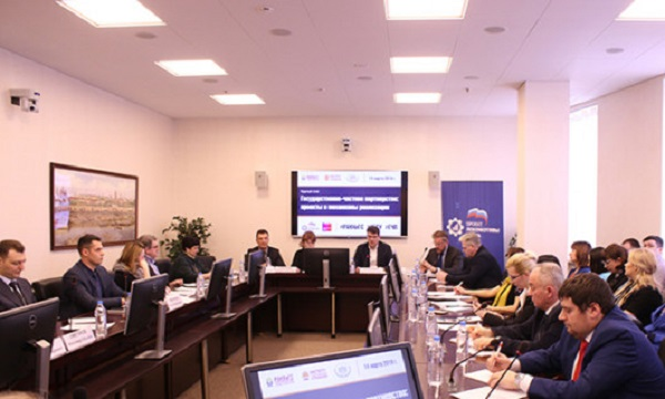 Достигнуто соглашение о сотрудничестве между партпроектом «Локомотивы роста» и РАНХиГС