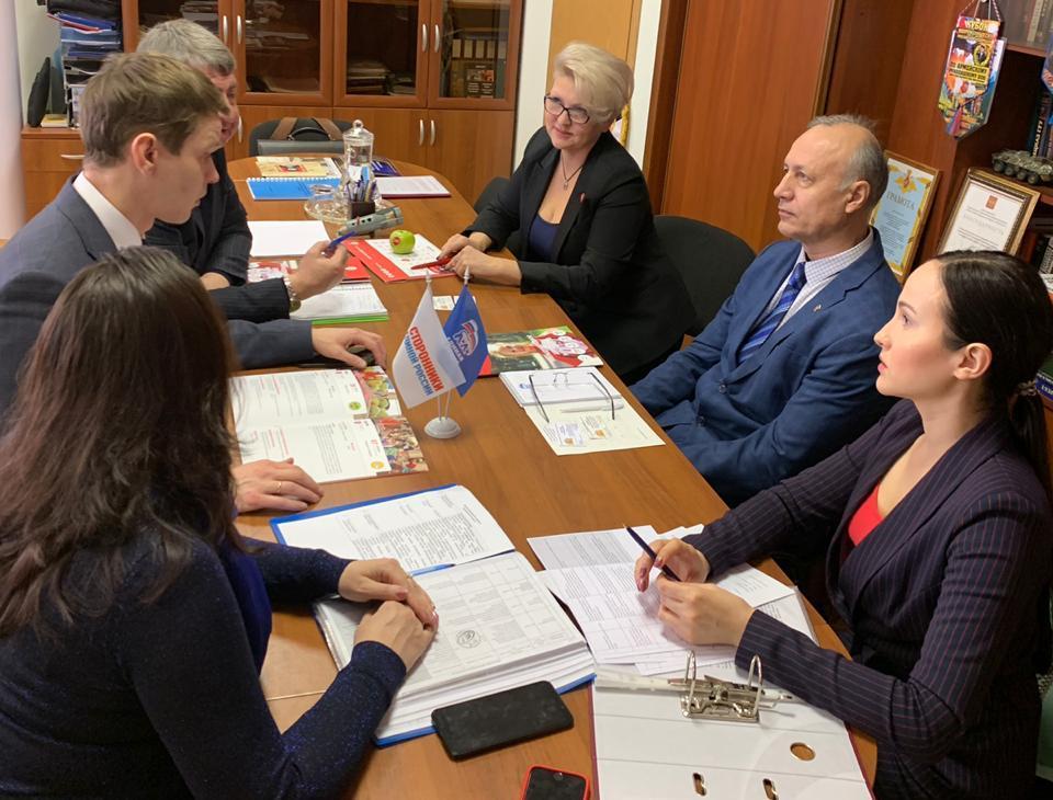 В Екатеринбурге прошло заседание наблюдательного совета «Центра поддержки гражданских инициатив»