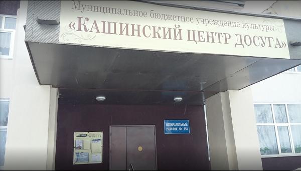 Лидеры Сысертского МОП и МГЕР съездили с рабочим визитом в трудовые коллективы