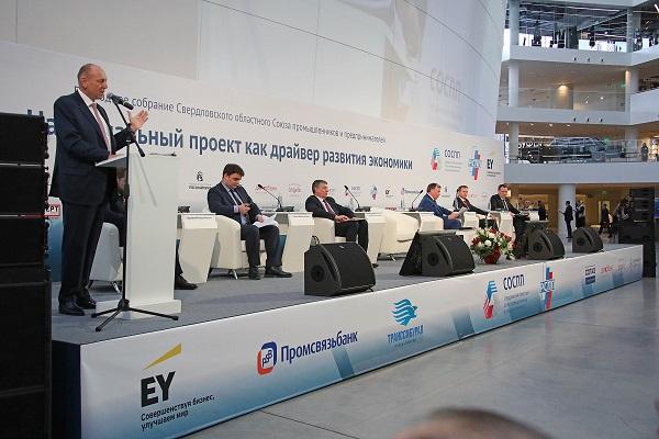 Секретарь Малышевского МОП Евгений Василевский выступил на собрании Союза промышленников и предпринимателей