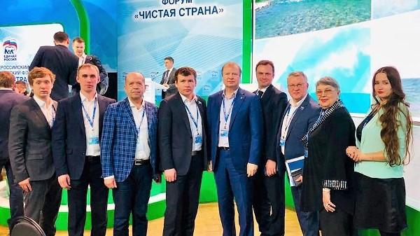 Партийный форум «Чистая страна» завершился принятием итоговой резолюции