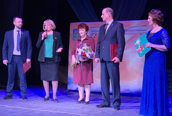 Депутат Алексей Коробейников поздравил работников местного самоуправления с профессиональным праздником