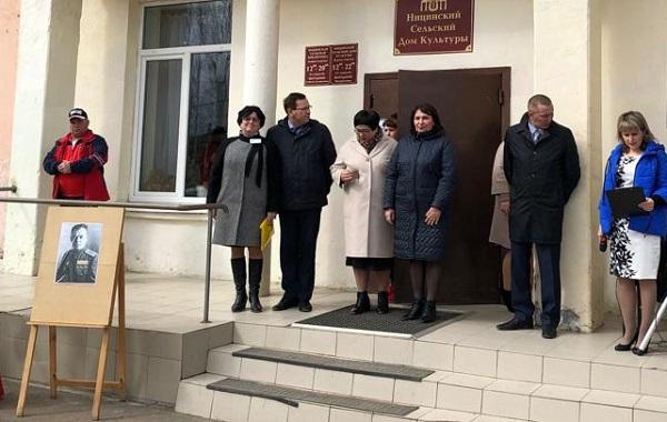 Елена Трескова приняла участие в праздновании Дня «За веру российскую»