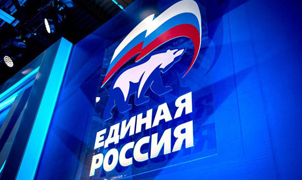 Свердловские партийцы получат федеральные гранты