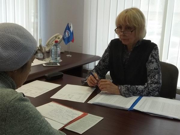 Специалист Пенсионного фонда провела прием граждан