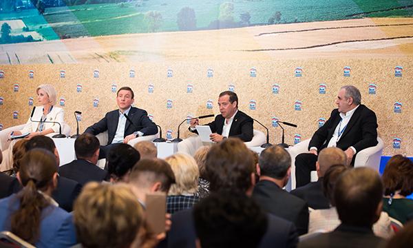 Дмитрий Медведев поддержал предложения участников Форума сельских депутатов «Единой России»