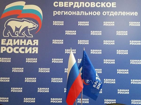 Завершается аккредитация СМИ для освещения Единого дня предварительного голосования ЕР