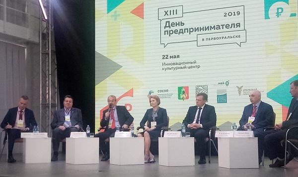 Елена Чечунова: Национальный проект дает предпринимателям больше возможностей для развития