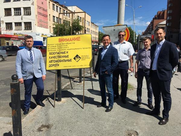 Единороссы убедились, что улица Декабристов будет отремонтирована в срок