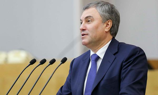 Госдума до конца года рассмотрит 26 законопроектов по реализации нацпроектов