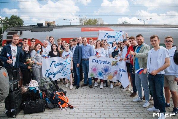 Отряд добровольцев волонтерского штаба МГЕР вернулся в Москву из Иркутской области