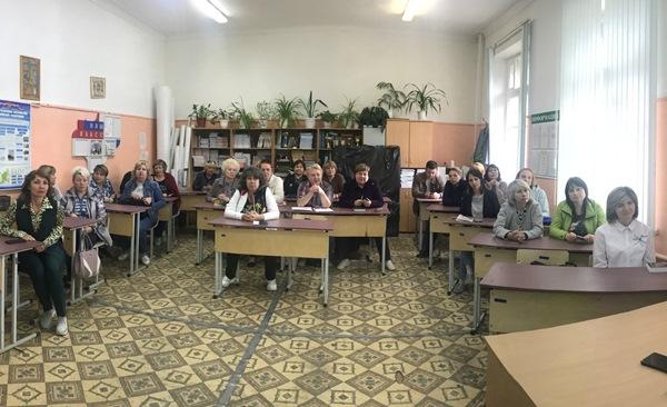В Арамили состоялась еще одна встреча с педагогическим сообществом