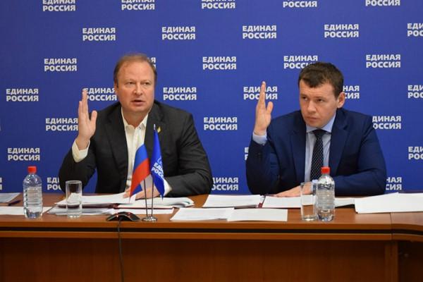 Утверждены предвыборные программы Верхотурского и Верхнетуринского местных отделений