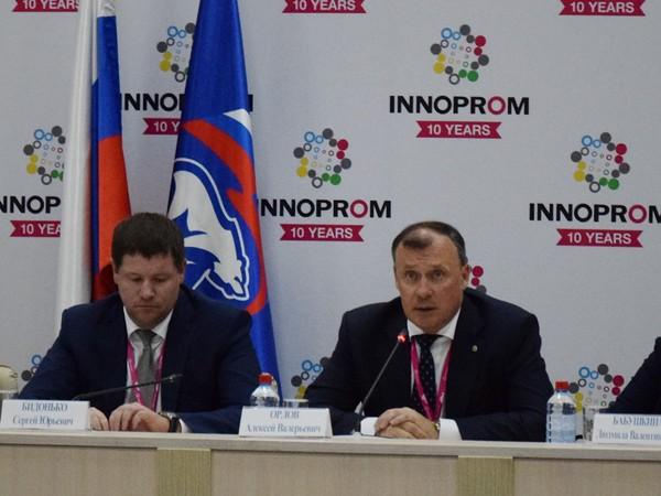 Средний Урал стал центром индустрии международных событий