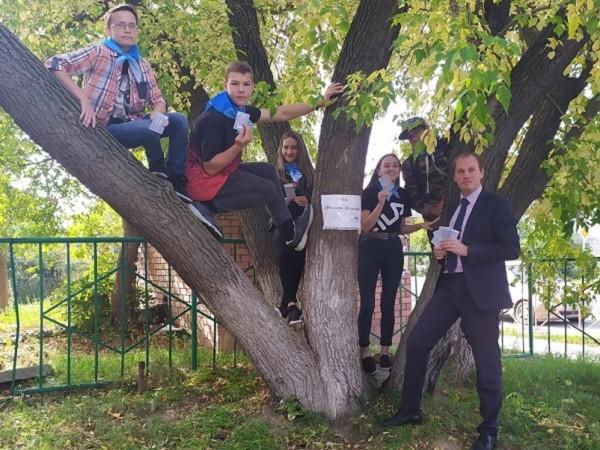 Волонтеры и партийцы Белоярки организовали молодежный квест «Погружение на глубину»