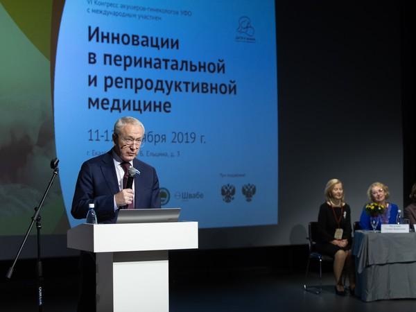 Депутат Вячеслав Погудин принял участие в конгрессе врачей