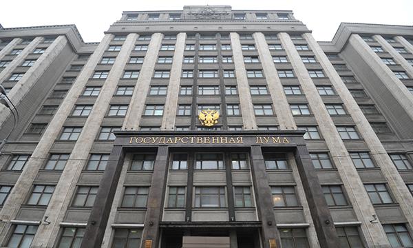 Госдума приняла в I чтении законопроект об особенностях исполнения бюджета РФ в 2020 году